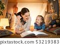 child, book, family 53219383