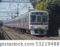 Keio 7000 series 53219488