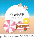 summer holiday on the beach girl is lying under an pink umbrella with beach utensils  53220615