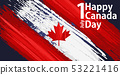 Happy Canada Day holiday celebrate card 53221416