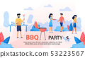BBQ Party with Friends Motivational Flat Banner 53223567