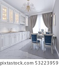 White kitchen with dining table in a classic 53223959