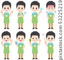 Nursery teacher Illustration set 53225219