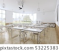 Modern classroom with large panoramic windows and 53225383