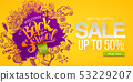 Back to school sale apple 53229207