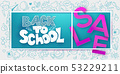 Back to school Sale and doodle pattern 53229211