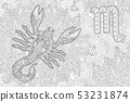 Coloring book page with zodiac sign scorpio 53231874
