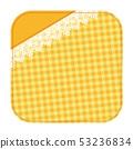 蕾絲材質過山車式框架檢查橙色 53236834