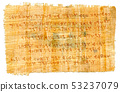Phoenician, manuscript, Alphabet 53237079