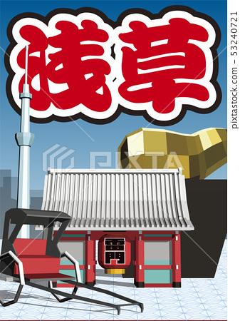 Vector illustration design layout ai eps tourism Japan Tokyo Edo Asakusa Kaminarimon rickshaw 53240721