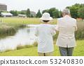 Senior couple travel camera couple image 53240830