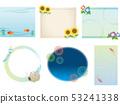夏季日式框架 53241338