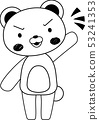 동물 북극곰 귀여운 전신 캐릭터 반응 포즈 표정 일러스트 53241353