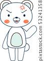 동물 북극곰 귀여운 전신 캐릭터 반응 포즈 표정 일러스트 53241358