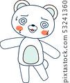 동물 북극곰 귀여운 전신 캐릭터 반응 포즈 표정 일러스트 53241360