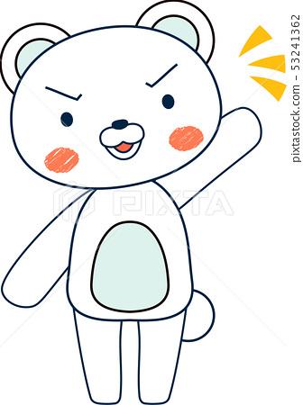 동물 북극곰 귀여운 전신 캐릭터 반응 포즈 표정 일러스트 53241362