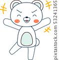 동물 북극곰 귀여운 전신 캐릭터 반응 포즈 표정 일러스트 53241365