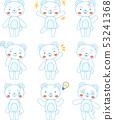 동물 북극곰 귀여운 전신 캐릭터 반응 포즈 표정 일러스트 세트 53241368