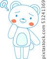 동물 북극곰 귀여운 전신 캐릭터 반응 포즈 표정 일러스트 53241369