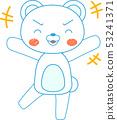 동물 북극곰 귀여운 전신 캐릭터 반응 포즈 표정 일러스트 53241371