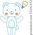 동물 북극곰 귀여운 전신 캐릭터 반응 포즈 표정 일러스트 53241372