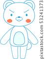 동물 북극곰 귀여운 전신 캐릭터 반응 포즈 표정 일러스트 53241373
