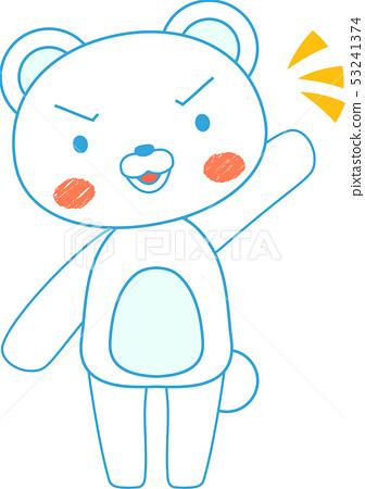 동물 북극곰 귀여운 전신 캐릭터 반응 포즈 표정 일러스트 53241374