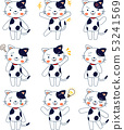 동물 부찌ねこ 귀여운 전신 캐릭터 반응 포즈 표정 일러스트 세트 53241569