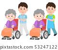 휠체어 할머니를 개조하는 남성 간병인 일러스트 53247122