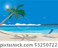 熱帶海 53250722