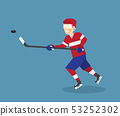 Cute ice hockey player with stick and puck runs in 53252302