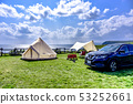 Camping with pets on the sea-viewing hill 53252661