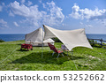 Camping on the hill where the sea can be seen 53252662