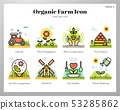 Organic farm icons LineColor pack 53285862