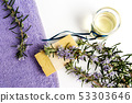 Rosemary plant natural soap with towel 53303646