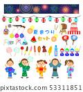 夏季节日插画集 53311851