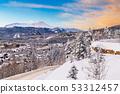 Breckenridge, Colorado, USA town skyline 53312457