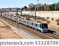 C flyer-Chiba New Town Railway 53328706