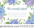 Wedding, watercolor seasonal flower card.Leaves, 53333120
