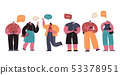 Social Network and Virtual Communication Concept illustration. Group Of Young People Characters 53378951