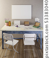 Mockup poster blank on the table with biological 53383040