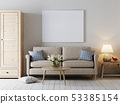 Mock up blank poster on the wall modern interior 53385154