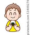 Men's illustration 53409274