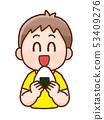 Men's illustration 53409276