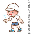 Boys illustration 53410737