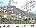 도쿄 전력 島川原 발전소 (나가노 현 도미시) [2019.4] 53420990