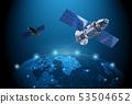 Satellite dish with antenna 53504652
