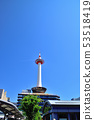 Blue sky and Kyoto Tower 53518419