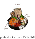 Salmon and Hotate Sashimi, serve in big Bowl with 53539860