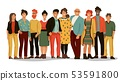 Group of diverse people. Office employee team of young happy men and women, cartoon portraits of 53591800